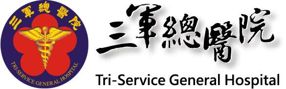 Tri-Service General Hospital